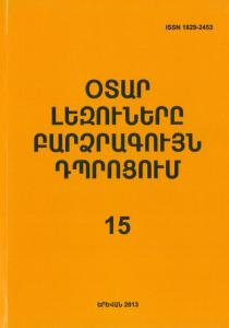 No-15