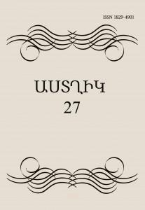 Astghik_27