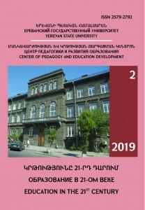 Microsoft Word - mankavarjutyan-kentron_09.11.2019.docx