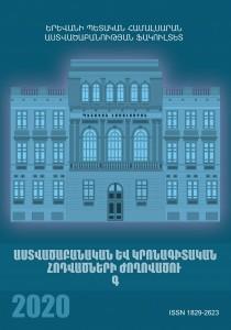 2020-Taregirq-kazm