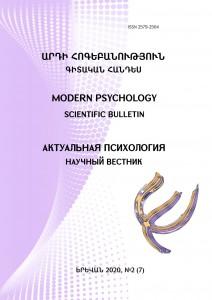 oblojka2020_page-0001